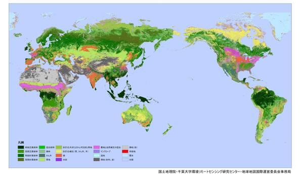 平成13年版 図で見る環境白書 -