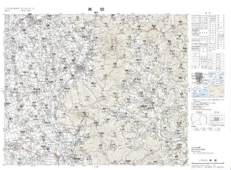 院 国土 図 地理 地形 国土地理院2万5千分1地形図の入手方法