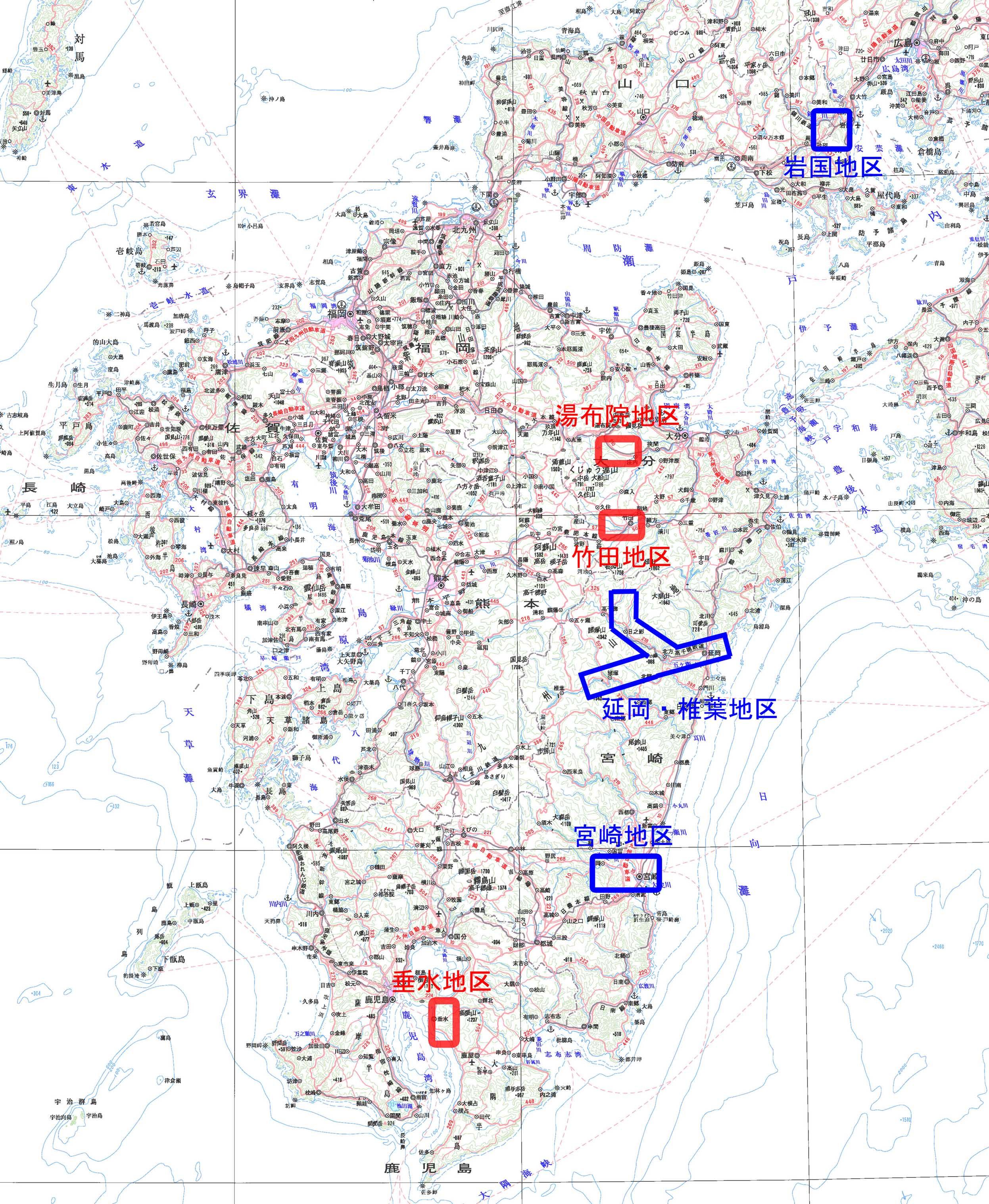 平成17年台風第14号による被災地...