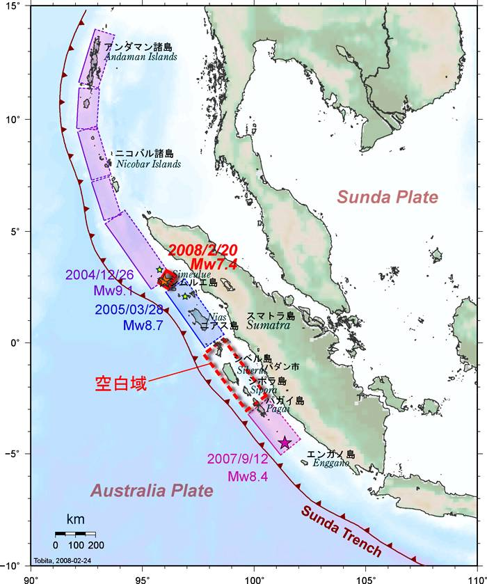 スマトラ島沖で発生した地震の震源断層の位置関係図 ページトップへ Copyright. Geos