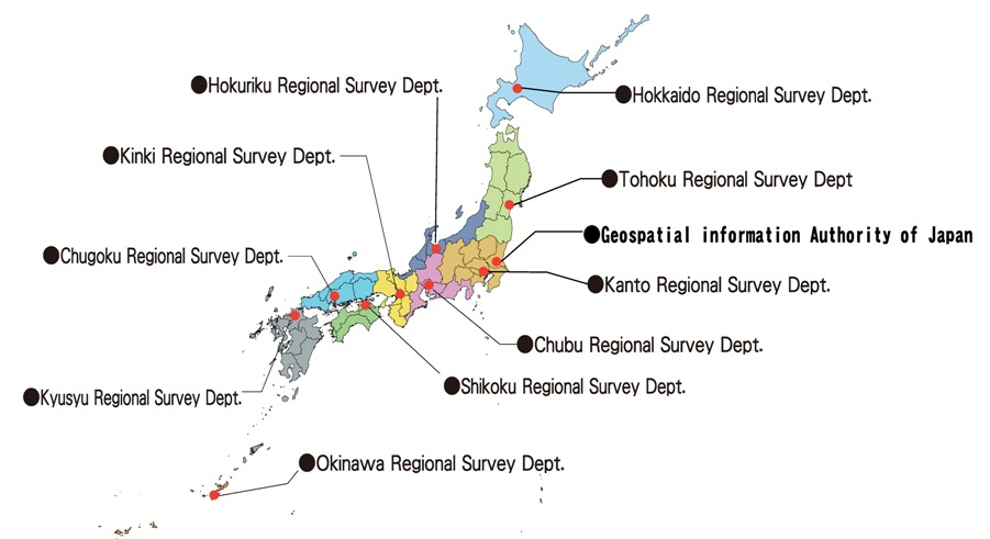 About GSI GSI HOME PAGE - Japan map by region