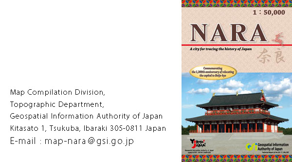 Scale Composite Map NARA GSI HOME PAGE - Japan map nara