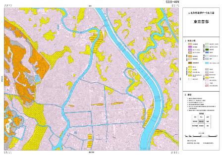 土地条件図|国土地理院