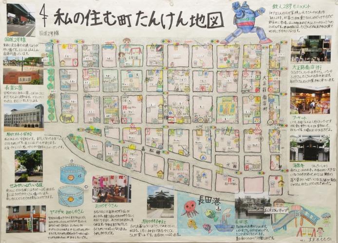 神戸市小学校社会科作品展|国土地理院