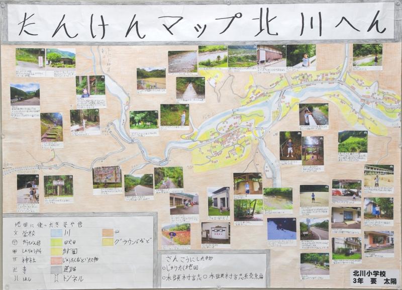 児童・生徒の地図作品展|国土地理院