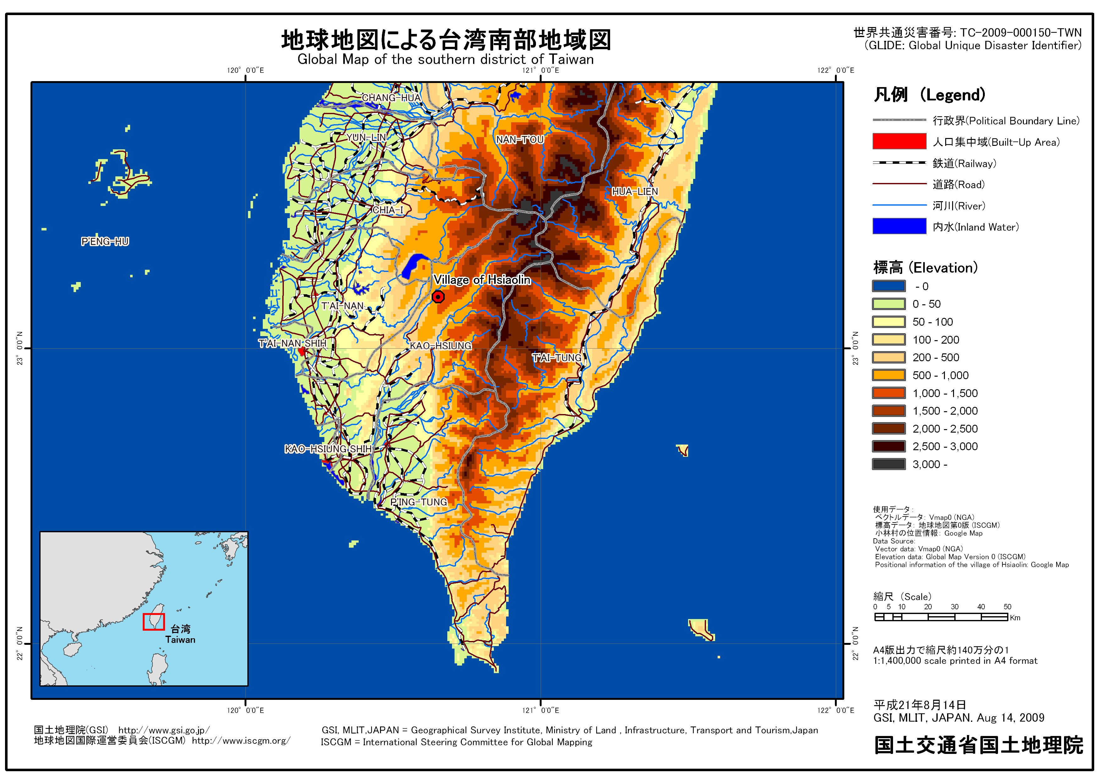 台湾を襲った台風第8号による災...