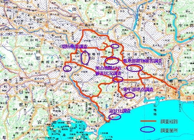 地震 宮城 県
