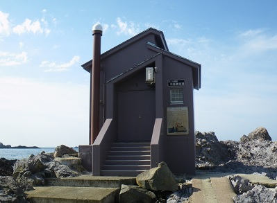 Photograph of Oga Tide Station