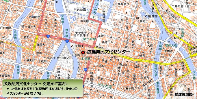 広島県民文化センターの地図を掲載しております