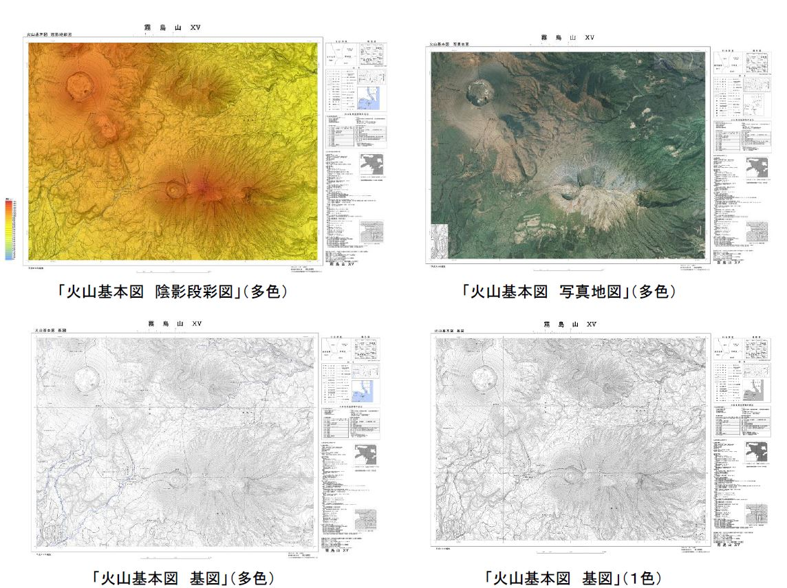 刊行する火山基本図