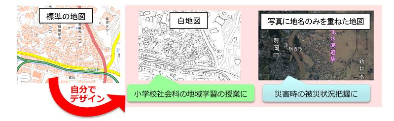 地理院地図Vector(仮称)の活用例