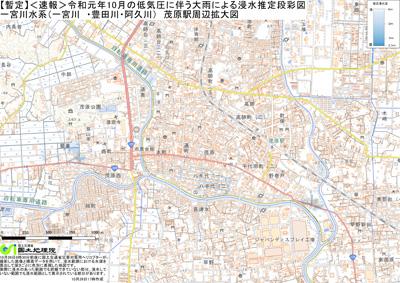 サムネイル 茂原駅周辺拡大図